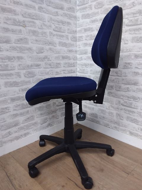 Ergonomic Office Chair | FIL Furniture